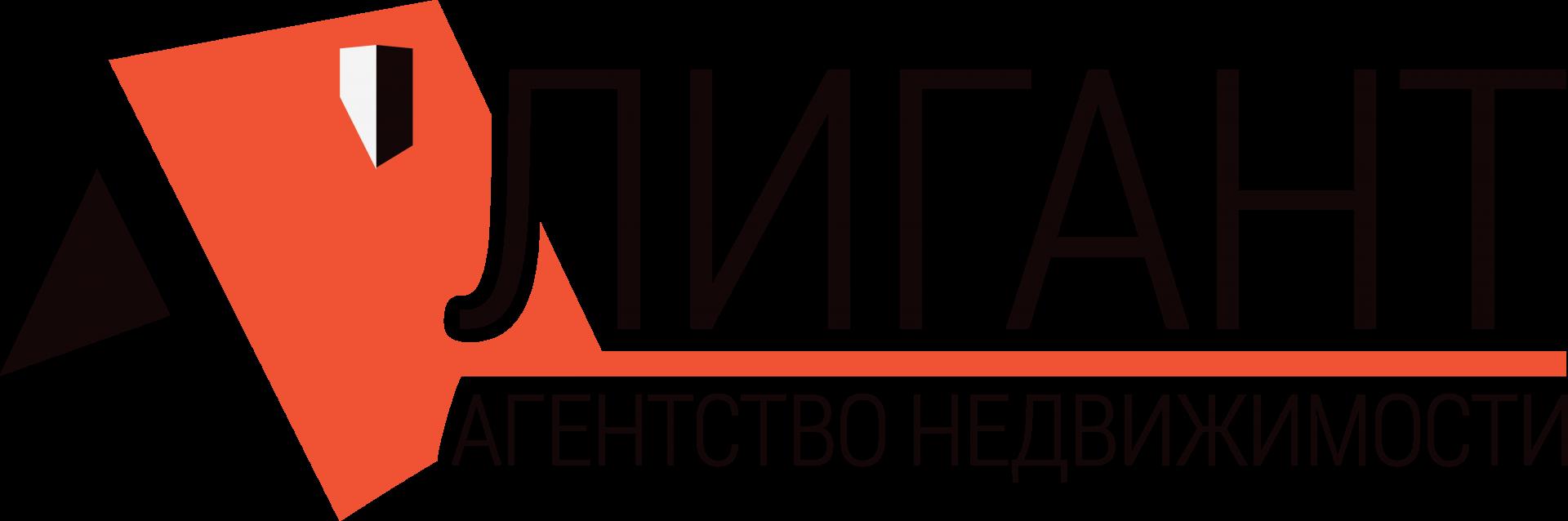 """Агентство недвижимости """"ЛИГАНТ"""""""